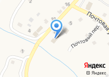 Компания «Управление социальной поддержки населения Шебалинского района» на карте