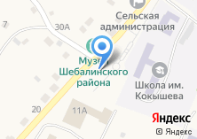 Компания «Краеведческий музей Шебалинского района» на карте