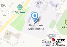 Компания «Средняя общеобразовательная школа им. Л.В. Кокышева» на карте