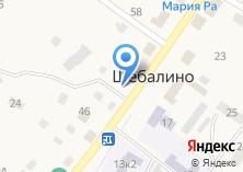 Компания «Нотариус Бекенева А.В» на карте