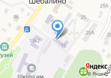 Компания «Алтынсай» на карте