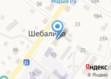 Компания «Администрация Шебалинского района» на карте
