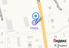 Компания «АЗС Ника» на карте