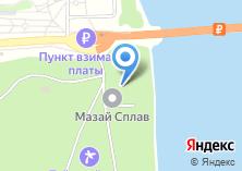 Компания «Тавдинская усадьба у Катуни» на карте