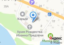 Компания «Храм Рождества Иоанна Предчети» на карте