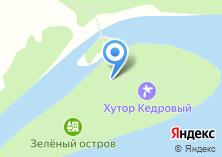 Компания «Хутор Кедровый» на карте