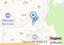 Компания «Регион 04» на карте
