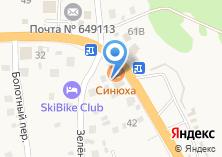 Компания «Синюха» на карте