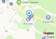 Компания «АЗС Катунь» на карте