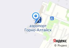 Компания «Горно-Алтайская РПСБ» на карте