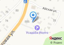 Компания «Иолго» на карте