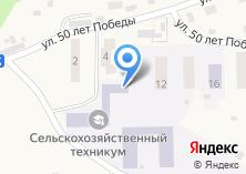 Компания «Профессиональное училище №49» на карте