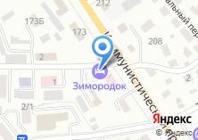 Компания «Зимородок» на карте