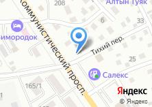 Компания «Страна напитков» на карте
