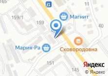 Компания «Дукан» на карте