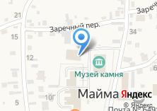 Компания «Центр кадастра недвижимости» на карте