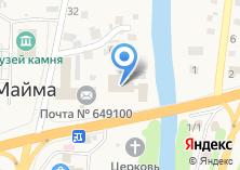 Компания «Муниципальный отдел полиции Майминского района» на карте