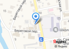 Компания «Горно-Алтайская» на карте