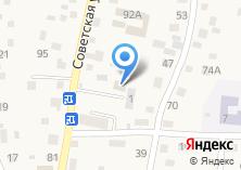 Компания «Отдел вневедомственной охраны МВД по Республике Алтай» на карте