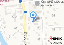 Компания «Grand» на карте