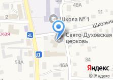 Компания «Церковь Сошествия Святого Духа» на карте