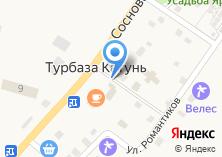 Компания «Багаташ» на карте