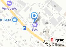 Компания «АЗС Алтайтранснефть» на карте