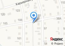 Компания «Ягодка» на карте