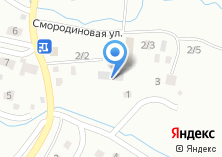 Компания «Торг-Сервис» на карте