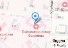 Компания «Психиатрическая больница Республики Алтай» на карте