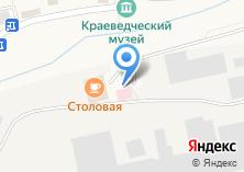 Компания «Губернский центр охраны здоровья металлургов» на карте