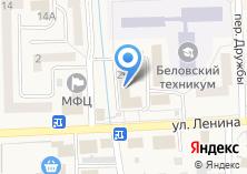 Компания «Торгово-строительная компания» на карте