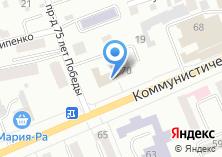 Компания «Республиканский классический лицей Республики Алтай» на карте