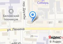 Компания «Гурьевский городской суд» на карте