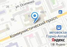 Компания «ЦЕНТР ЭКСПЕРТИЗЫ И ОЦЕНКИ» на карте