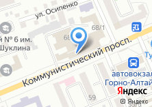 Компания «Парус-Алтай» на карте