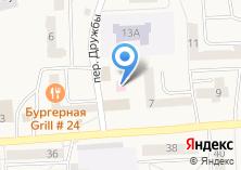 Компания «ДентаГур» на карте