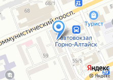 Компания «Адвокатский кабинет Маматова А.Ш» на карте