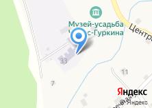 Компания «Средняя общеобразовательная школа им. Г.И. Гуркина» на карте