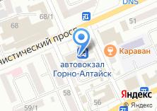 Компания «АлтайКлюч» на карте