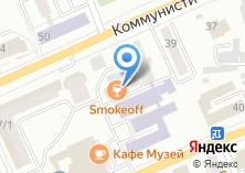 Компания «Ю-студия» на карте