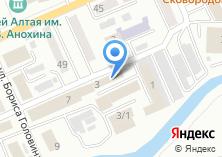 Компания «Центр по обеспечению деятельности Министерства образования и науки Республики Алтай и подведомственных учреждений» на карте