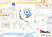 Компания «Горно-Алтайское республиканское правление Всероссийского общества глухих» на карте