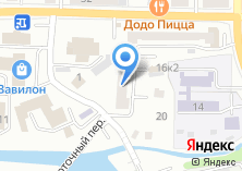 Компания «Союз писателей Республики Алтай» на карте