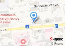 Компания «Управление социальной защиты населения Администрации Гурьевского муниципального района» на карте