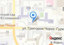 Компания «Центр детского творчества г. Горно-Алтайска» на карте