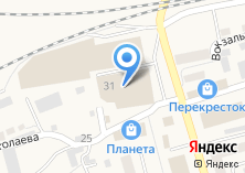 Компания «Аптеки Кузбасса» на карте