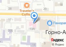 Компания «Станция скорой медицинской помощи Республики Алтай» на карте