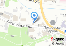 Компания «Горно-Алтайская строительная компания» на карте