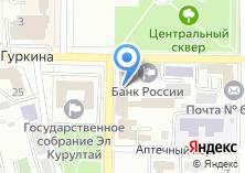 Компания «Национальный банк Республики Алтай банка России» на карте